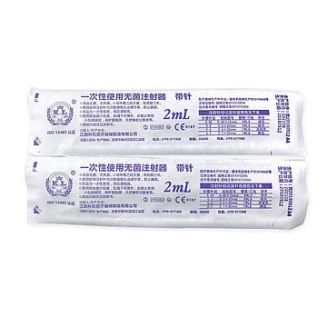 科伦KL 一次性注射器 2ml 纸塑 0.6mm 普通型 (200支/盒)