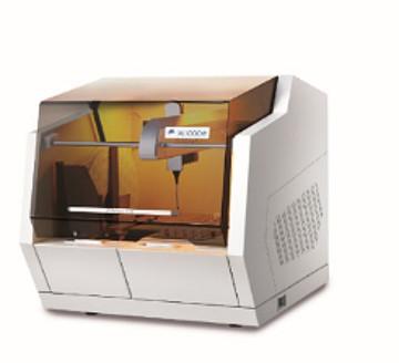 Zonci 众驰全自动血凝分析仪 XL1000E