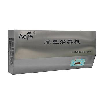 奥洁 臭氧消毒机AJ/YXD-A(G80)壁挂式