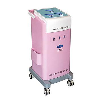 华伟 产后综合治疗仪HW-1004(柜式机4通道)