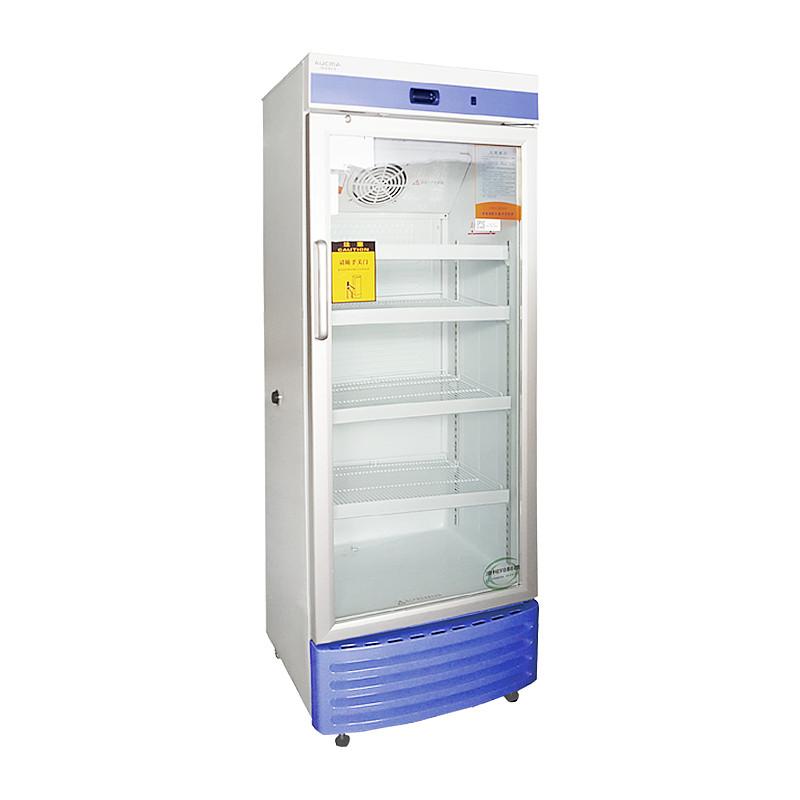 澳柯玛 医用冷藏箱 YC-330(jz)