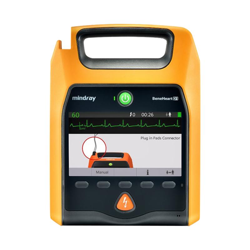 AED 迈瑞AED自动体外除颤仪 AED的维护保养