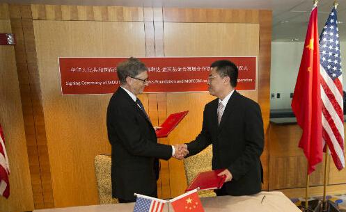 """盖茨基金会宣布启动""""中国大挑战""""项目计划"""