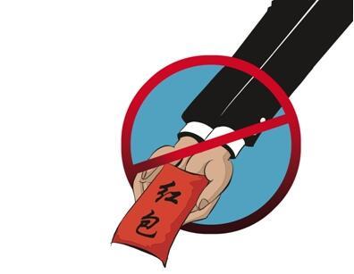 药品医疗器械购销环节腐败多发 多为收受药品耗材商红包