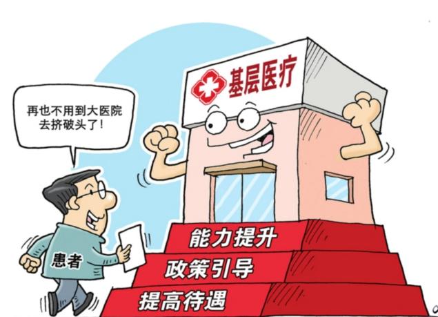 """中国也有了自己的""""精准医疗""""白皮书 贝登医疗.png"""