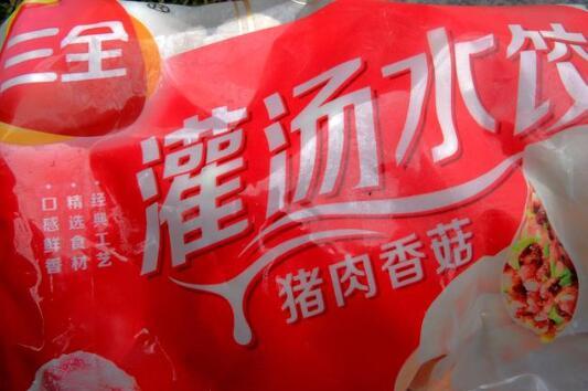 三全水饺惊现非洲猪瘟病毒,我们该如何防范?