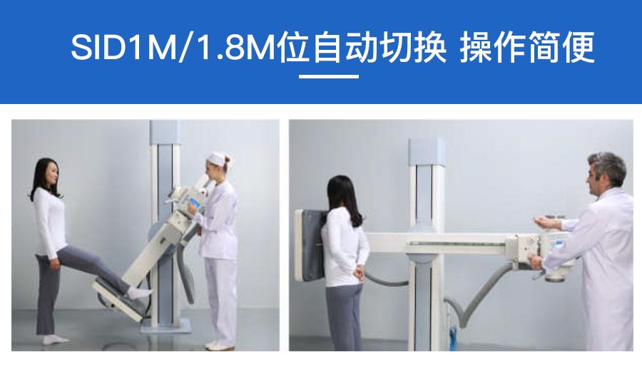 深图数字化X射线成像系统SONTU100-Polaris20 操作方式
