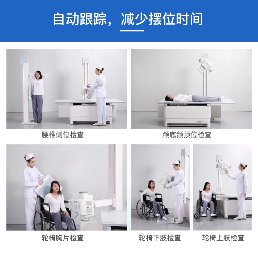 深图数字化X射线摄影系统SONTU100-RDA-II 设计特点