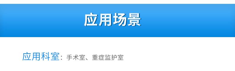 大龙Dragon TopPette单道手动可调式移液器0.5-10ul产品应用范围.jpg