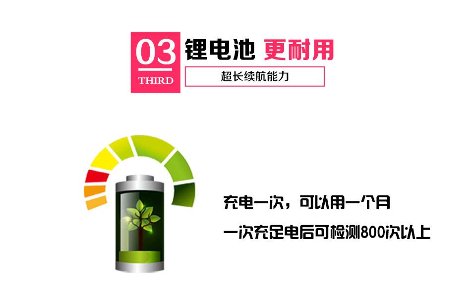道芬 经皮黄疸测试仪DHD-D锂电池更耐用