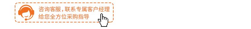 三瑞电脑胎儿监护仪SFR618B5详情0424_05.jpg