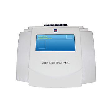 重庆南方 全自动血沉压积动态分析仪NF-9910
