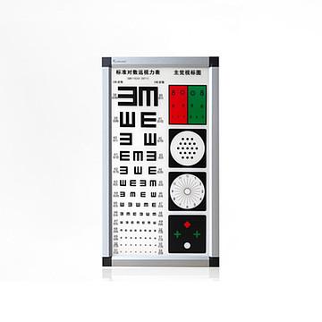 兆丰光电MPLENT 视力表灯箱 ZS-5000M(多功能)