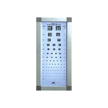 远燕 视力表灯箱 2.5米 成人普通款