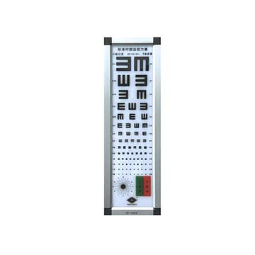 远燕YUANYAN 视力表灯箱 5米 成人普通款