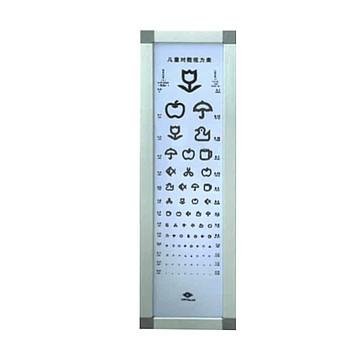 远燕 视力表灯箱 5米 儿童卡通款