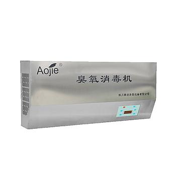 奥洁 臭氧消毒机AJ/YXD-A(G120)壁挂式