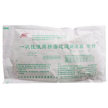 洪达 一次性使用精密过滤输液器ZJ-6 塑钢针0.55mm (400支/箱)