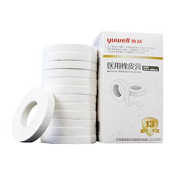 鱼跃yuwell 医用橡皮膏 无衬垫1×1000cm (13卷/盒,40盒/箱)
