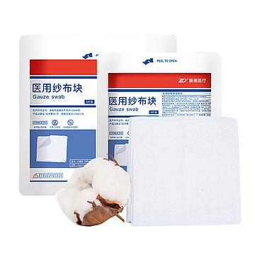 振德  医用纱布块8×10cm-8p灭菌型 带X光线( 2片/袋 1500袋/箱)