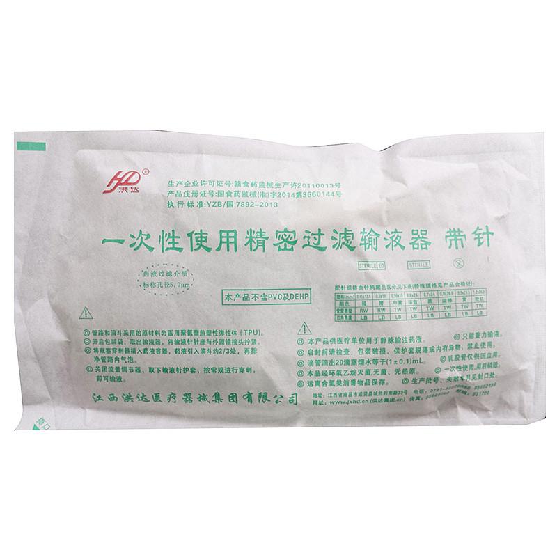 洪达 一次性使用精密过滤输液器ZJ-6 塑钢针 0.7mm (400支/箱)