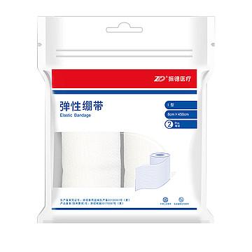 振德 弹性绷带 Ⅱ型7.5×450cm 本白棉布(240卷/箱)