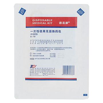 振德  一次性使用无菌换药包A-10型口腔护理 (120只/箱)