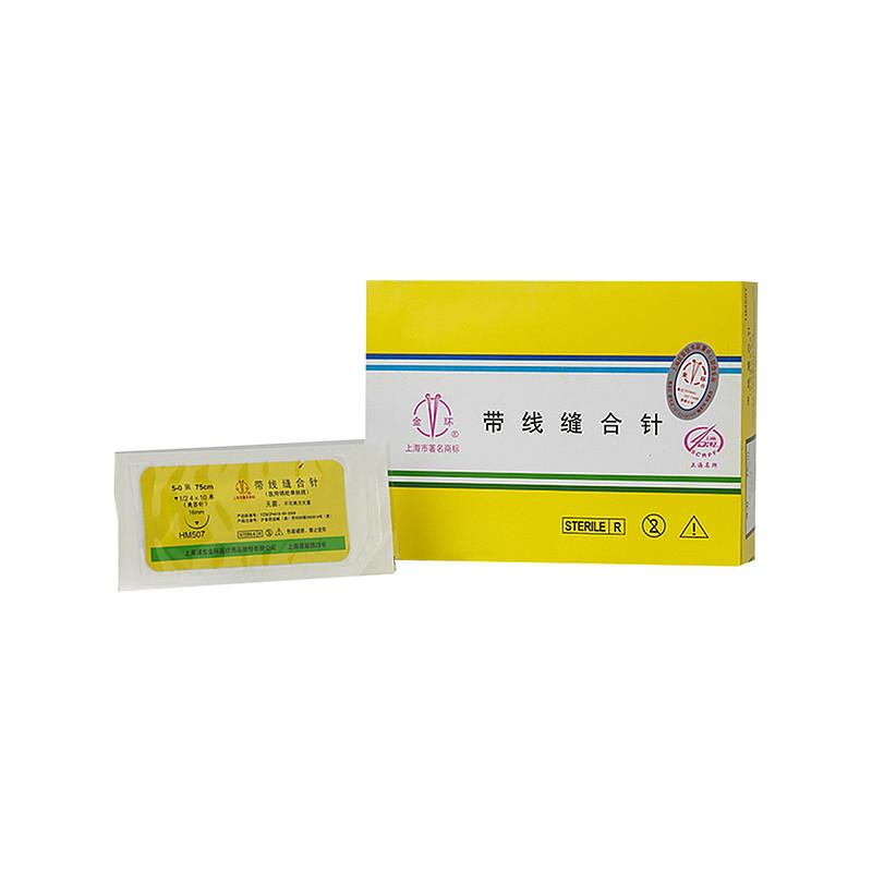 金环Jinhuan 带线缝合针 F503 5-0# 1/2 ▲5*12 不可吸收 (12包/盒)