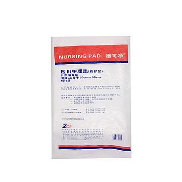 振德(ZD) 医用护理垫 80*180cm 45g 片型浅蓝 涂塑 箱装 (250片)