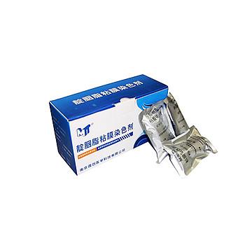 南京微创 靛胭脂粘膜染色15ml 0.20g/g(10瓶/盒 100/瓶/箱)