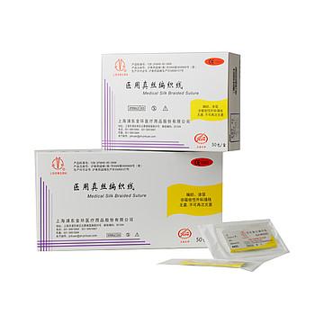 金环Jinhuan 可吸收性外科缝线 6-0 75cm(12包/盒 )