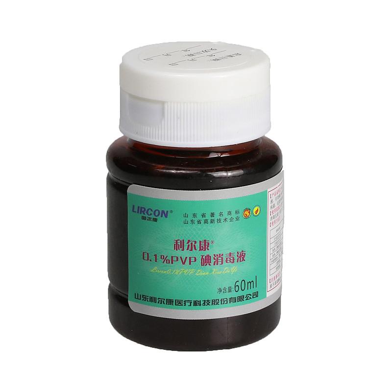 利尔康 LIRCON PVP碘 0.1% 60ml翻盖 (100瓶/箱)