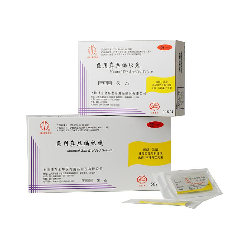 金环Jinhuan 可吸收性外科缝线 CR434  4-0# 3/8 ▲ 7*17 (12包/盒)