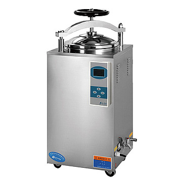 滨江 立式压力蒸汽灭菌器LS-100HD