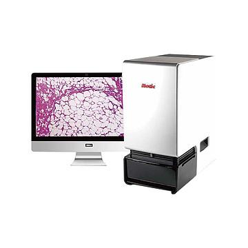 麦克奥迪数字切片扫描与应用系统EasyScan
