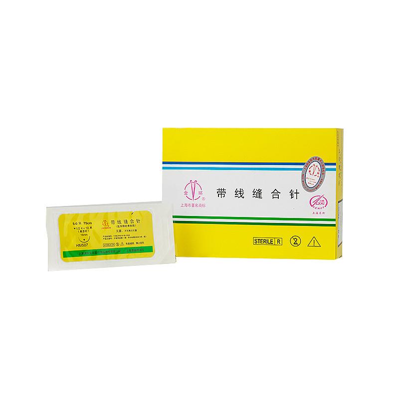 金环Jinhuan 不可吸收 带线缝合针 F201 2-0# 1/2 ▲8*20