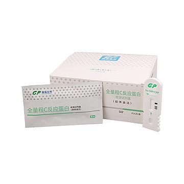 基蛋GP 全量程C反应蛋白检测试剂盒(胶体金法) 25T/盒