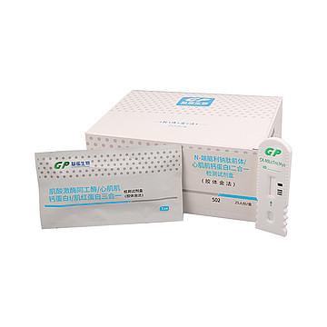 基蛋GP CK-MB/cTnI/Myo三合一检测试剂盒(胶体金法) 25T/盒