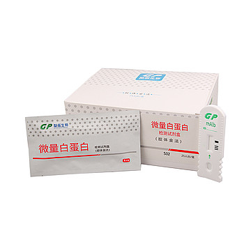基蛋GP 微量白蛋白检测试剂盒(胶体金法) 25T/盒