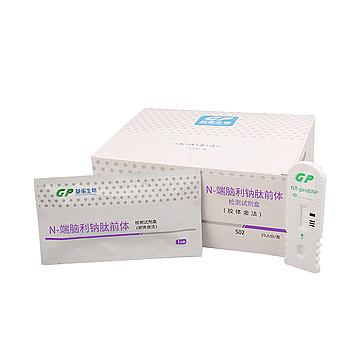 基蛋GP N端脑利钠肽前体检测试剂盒(胶体金法 ) 25T/盒