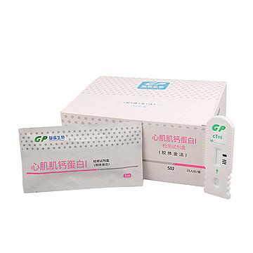 基蛋GP 心肌肌钙蛋白I检测试剂盒(胶体金法) 25T/盒