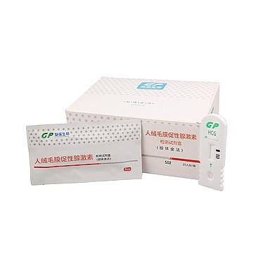 基蛋GP 人绒毛膜促性腺激素检测试剂盒(胶体金法) 25T/盒