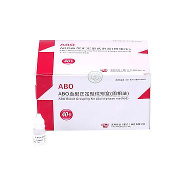 英科新创Intec ABO血型正定型试剂盒(固相法) 卡型:40T/盒