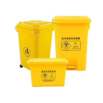 利鑫源 普通垃圾桶 30L 黄色(10个/箱)