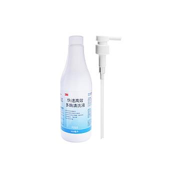 3M 多酶清洗剂 70503快速高效型 500ml (10瓶/箱)