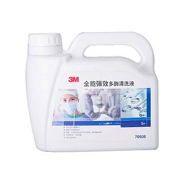 3M 多酶清洗液 5L 全能强效型 70508 (3瓶/箱)