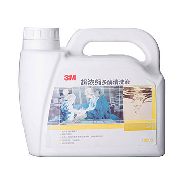 3M 多酶清洗液 5L 浓缩型 70509 (3瓶/箱)