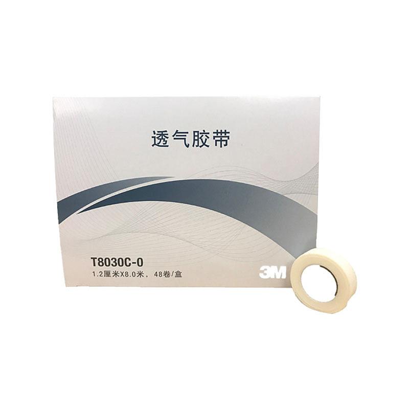 3M 医用胶带 透气型 1.2cm×8m T8030C-0(48卷/盒)