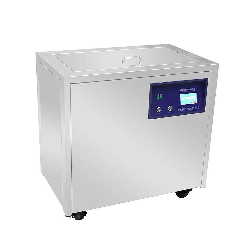 金尼克JK 医用超声波清洗器 JK-DY600(立式)