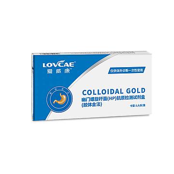 爱威康LOVCAE 幽门螺旋杆菌(HP)抗原检测试剂盒(胶体金法) 1人份/盒